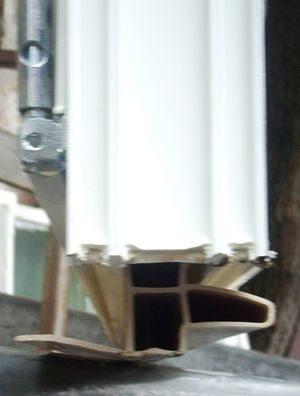 подкладочный прфиль